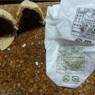 あしや釜本舗 - 料理写真:完全無添加の成分表示