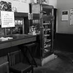 お食事処 南星 - 店内も昭和ですね