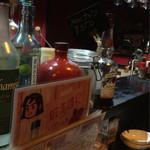 金太郎 - いろいろなお酒がある。