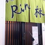 海鮮遊食 Rin - 外観