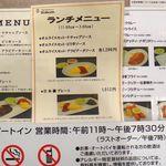 たいめいけん  日本橋三越店 - たいめいけん 三越日本橋。食彩品館.jp撮影