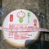 直売所 楽郷 - 料理写真:楽郷(らっきょう)アイス230円