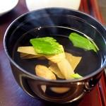喜多川 - お吸い物(肝吸い)