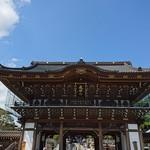 近江屋 - 成田山新勝寺