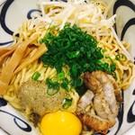 麺鮮醤油房 周月 - 油そば大盛+生卵