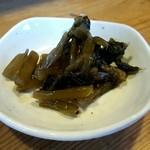 みやぎ - わさび 茎と葉の醤油漬け