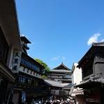 近江屋 - 雰囲気抜群の門前町