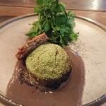 organ - 『銚子産 鰯のメダイヨン 肝とガメイのソース 牛蒡のガレット添え』