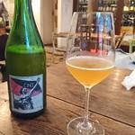 organ - エチケットにはC.N.T以外に、FAIT MAIN 手作りとしか書いていない謎のスパークリングワイン。シードルのようなお味