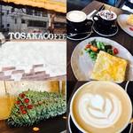 トサカ コーヒー -