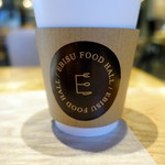 EBISU FOOD HALL - モーニングセット486円
