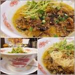 金満軒 - 四川担々麺
