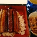 吉野家 - 鰻重(750円)+牛小鉢(170円)