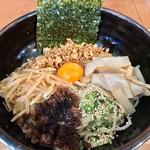 つけ麺 たつ介 - 料理写真:まぜ麺 690円