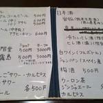 Shuntarou -