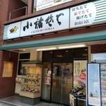 67320735 - 店構え