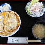 とみや - かつ丼(900円税込み)