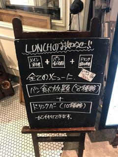 ビストロ&バー タコニョッキ -