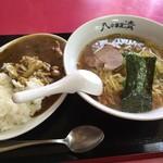八清 - 料理写真:冷やしラーメン+ミニカレーライス@860円