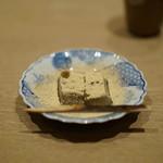 井本 - 蕨餅