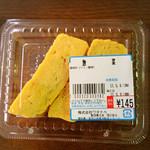 一宮名物弁当 ワタベン - うきうき玉子を使った玉子焼き、最高!