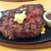 ステーキハンバーグ&サラダバー けん - 料理写真:ワイルドステーキ! 400g!