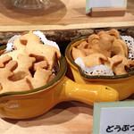 カフェボスケ - どうぶつクッキー@ホームメイドなやさしい味。動物何種類いるのか数えるの忘れた