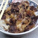 西海 - 牛丼