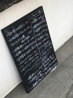 ヴァンセット ケイ - メニゥ