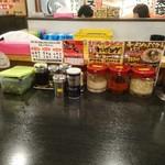 横浜家系ラーメン 三ノ宮商店 -