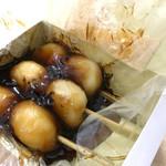 MARUFUJI CAFE - 黒蜜きな粉