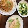 食の源 - 料理写真: