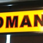 ロマーノ -