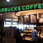 スターバックス・コーヒー 海ほたるパーキングエリア店 -