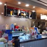 IDEBOK 海ほたるパーキングエリア店 -