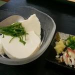 やす竹 - おぼろ豆腐