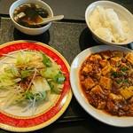 WOLLONG悟龍 - ランチセットの麻婆豆腐