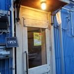 居酒屋 まる - 1階入口
