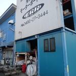 居酒屋 まる - 江の島モーターボート商会