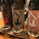 Soffa Tokyo - 日本酒飲み比べ