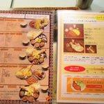 Indian Restaurant Shri Aruna - ランチメニュー