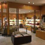 ホテルニューオータニ - ホテル内売店