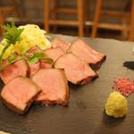 スパークリングワインと熟成肉のイタリアン ボノ セコンド - 数量限定! 熟成牛タン炭火焼き 1880円