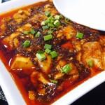 竹遊林 - 麻婆豆腐