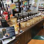 六古窯 - コーヒー豆の販売