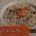 ethnic bistro PalaPa - (2017年5月)