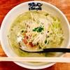 海鳴食堂 - 料理写真:『ラーメンジェノバ』様(700円)※中洲より40円安いw