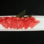 和牛赤身ロース(五秒焼き) 塩・タレ