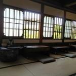 みやけ 旧鴻池邸表屋 -