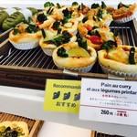 GONTRAN CHERRIER - 春野菜のカレーパン(260円)